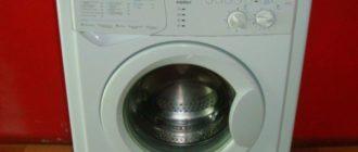 wisl 62- инструкция стиральной