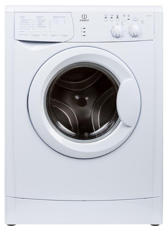 инструкция стиральной Lg 10480n