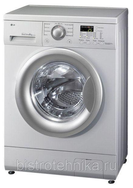 скачать инструкцию стиральной машины Lg f1020ndr