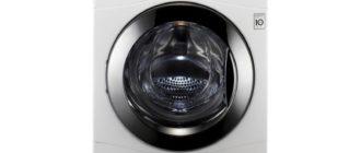 Lg f1281nd - инструкция стиральной машины