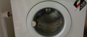 indesit 421w скачать инструкцию стиральной машины
