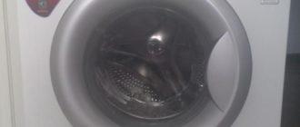 lg f1292nd- инструкция стиральной
