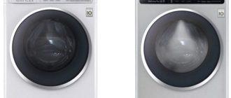 lg f12u1- инструкция стиральной машины