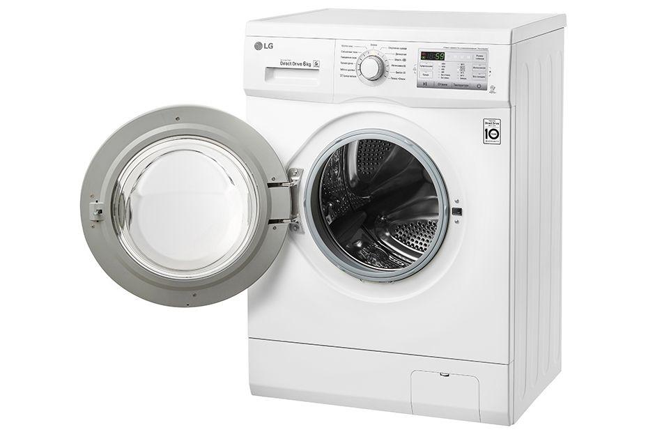 lg fh2h3nd0 - инструкция стиральной машины