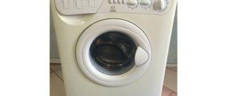 индезит ws84tx - инструкция стиральной машины