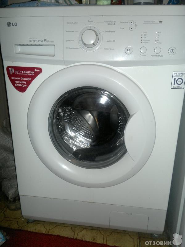 Lg f1088ld- скачать инструкцию стиральной