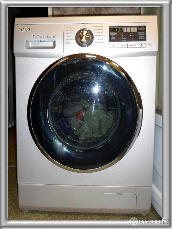 f1296wd5 - инструкция стиральной