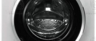 lg f 1296 nd - инструкция стиральной