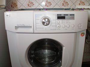Lg 10200nd - скачать инструкцию стиральной