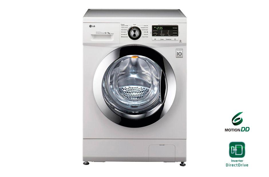 Lg f1296cdp3 - скачать инструкцию стиральной
