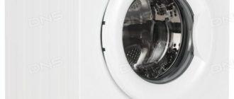 Lg fh8b8ld6 - скачать инструкцию стиральной