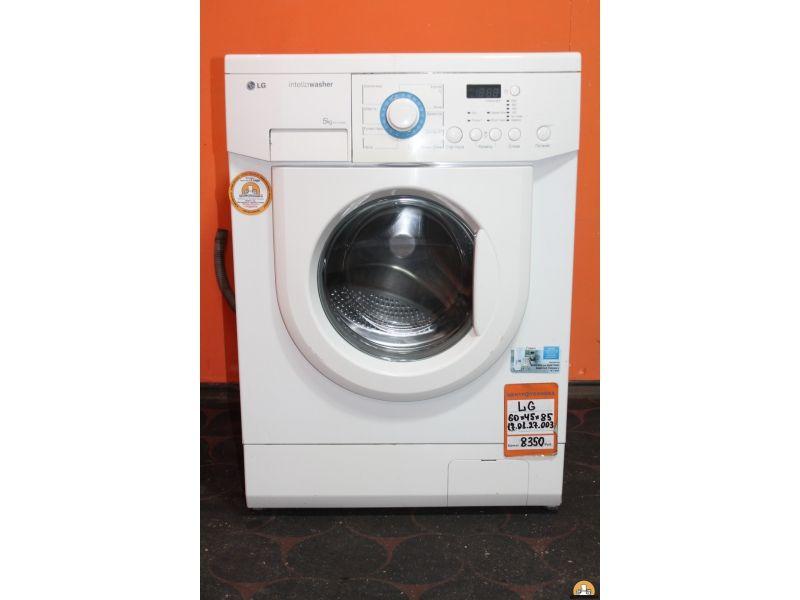 lg 10180 n - скачать инструкцию стиральной
