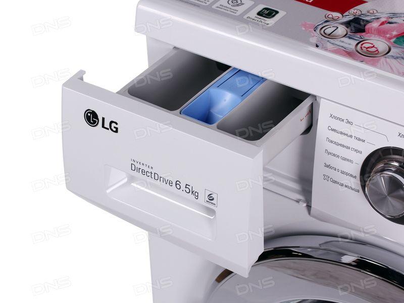 Lg fr096wd3 - скачать инструкцию стиральной