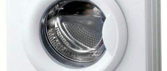 скачать инструкцию стиральной Lg wd 80150nup