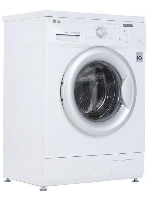 lg fh0c3nd1 - скачать инструкцию стиральной