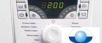 Разберем коды ошибок этих обоих поколений стиральных машинок Атлант.
