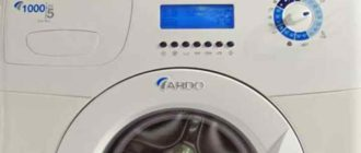 «Ardo» имеет большое количество моделей стиральных машин