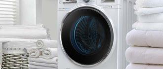 Вплотную к стене фронтальную стиральную машину не поставить