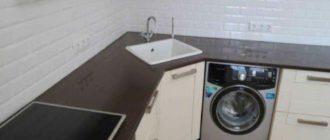 Отсутствие места для хранения средств для стирки и уходом за стиральной машиной