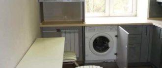 Чтобы стиральная машина не выбивалась из интерьерного решения установите специальную тумбу